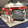 Chicago Pneumatics @ Eurexpo Lyon - Foto 1