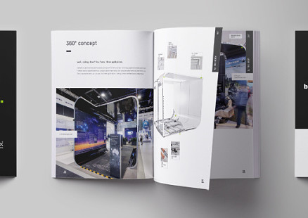 be anything. The all-in-one beMatrix brochure