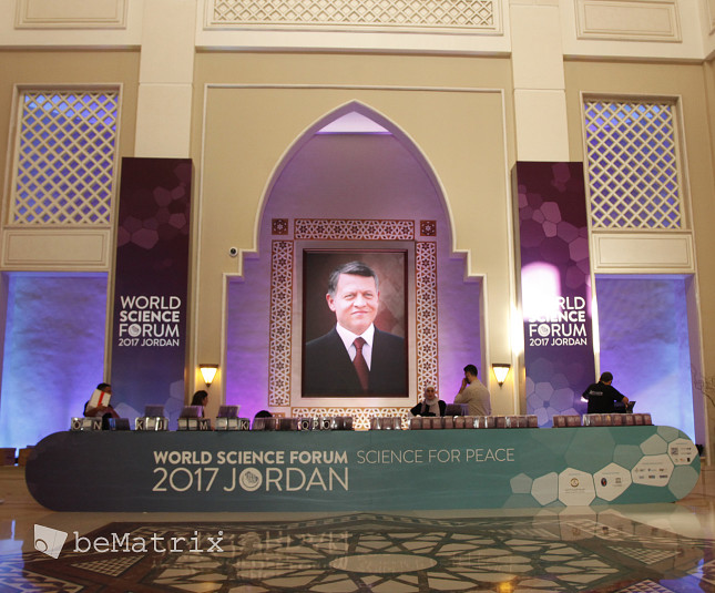 Kilograms @ World Science Forum 2017 Jordan - Foto 1